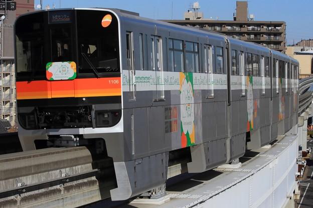 1012レ 多摩都市モノレール1000系1106F 4両