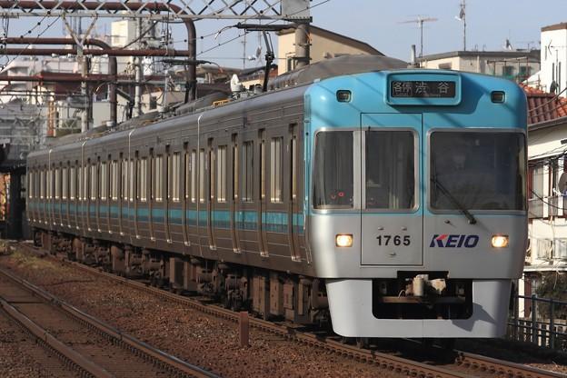 312レ 京王1000系1765F 5両