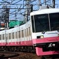 71レ 新京成8800形8805F 6両