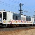 Photos: 臨5387レ 東武634型634-21F+634-11F 4両