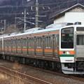 Photos: 138M 211系高タカC6編成 6両