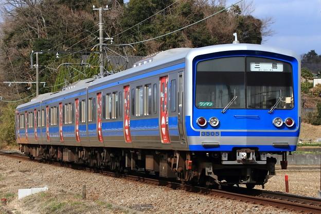 66レ 伊豆箱根鉄道3000系3505F 3両