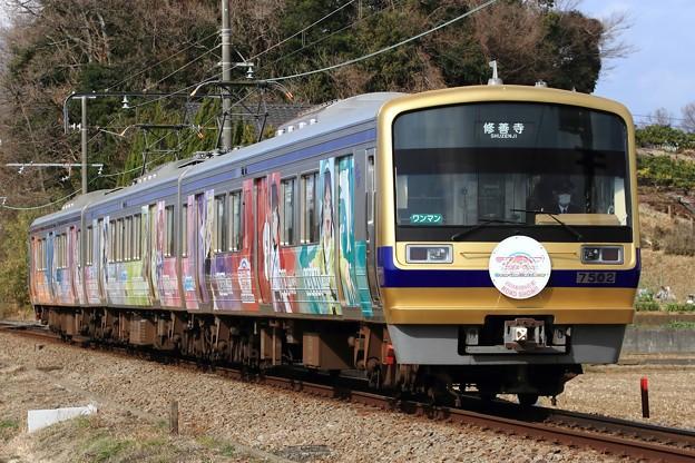67レ 伊豆箱根鉄道7000系7502F 3両