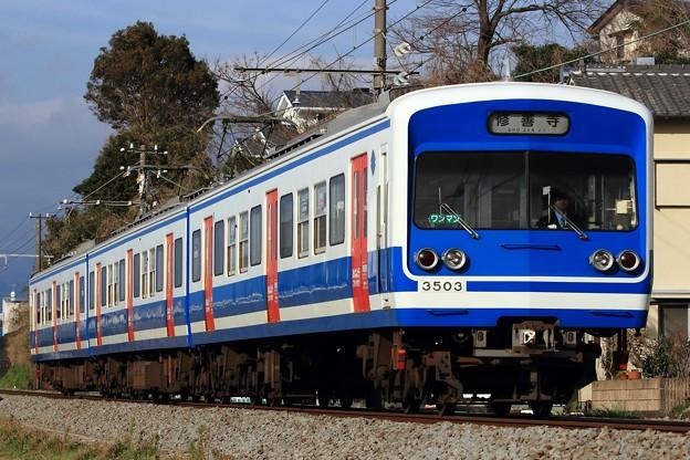 75レ 伊豆箱根鉄道3000系3503F 3両