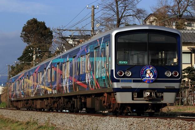 84レ 伊豆箱根鉄道3000系3506F 3両