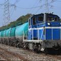 Photos: 206レ KD60 1+タキ