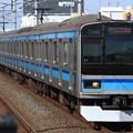 Photos: A903K E231系八ミツK7編成 10両