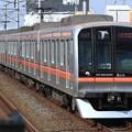 Photos: A964TR 東葉高速鉄道2000系2111F 10両