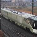 Photos: 8032M E001形『TRAIN SUITE 四季島』 10両