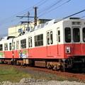 Photos: 1010レ 高松琴平電鉄600形625F 2両