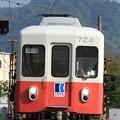 Photos: 1007レ 高松琴平電鉄700形723F+600形801号 3両
