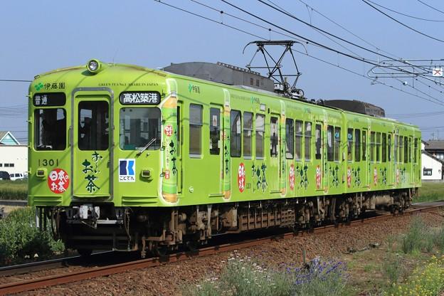 2014レ 高松琴平電鉄1300形1301F 2両
