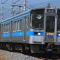 Photos: 122M JR四国7000系7022+7109