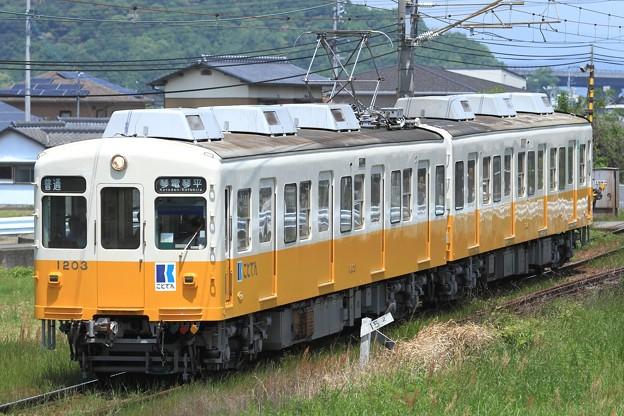 23レ 高松琴平電鉄1200形1203F 2両