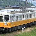 Photos: 23レ 高松琴平電鉄1200形1203F 2両