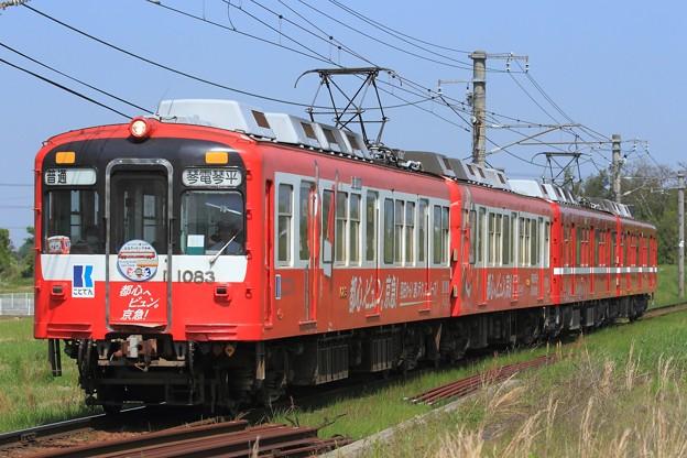 3233レ 高松琴平電鉄1080形1083F+1081F 4両