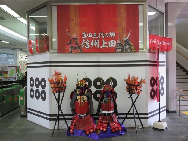 Photos: one day trip 信州上田