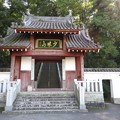 Photos: 少林山