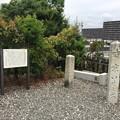 旧長浜領境界碑