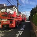 消防車がたくさん集まって来た