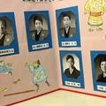 八王子車人形・太夫(語り)
