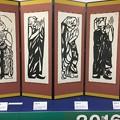 棟方志功の版画 「二菩薩釈迦十大弟子」