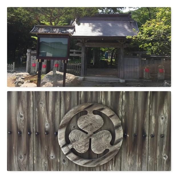 Photos: 国泰寺山門