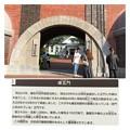 網走監獄・正門(煉瓦門)