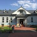 旧網走監獄 庁舎