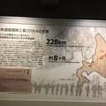囚人たちの犠牲の上に造られた中央道路