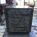 Photos: 我国温泉都市計画第一号の地