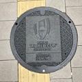 調布市のマンホール蓋(RUGBY・WORLDCUP)