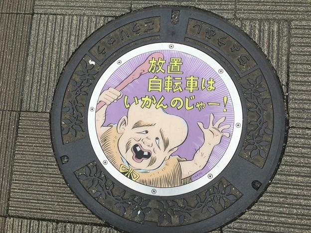 ゲゲゲの鬼太郎(子泣きじじい)