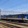 Photos: キハ47-7001,7002 瀬戸内マリンビュー