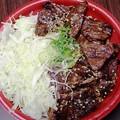 Photos: ハラミ丼並盛りタレ甘口
