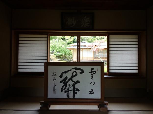 海蔵寺 (神奈川県鎌倉市扇ヶ谷)