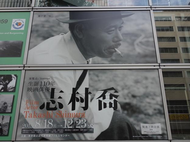 東京国立近代美術館フィルムセンター (中央区京橋)
