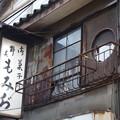 Photos: 野毛町界隈 (横浜市中区野毛町)