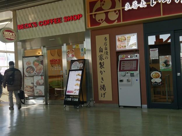 Photos: ベックスコーヒー