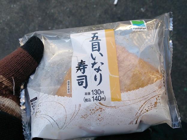 Photos: ファミマ