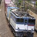 Photos: _MG_0254_SILKY 1093レ 鹿島貨物