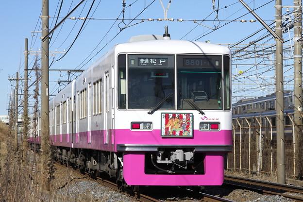 _MG_0925_SILKY 新京成8801編成「謹賀新年」