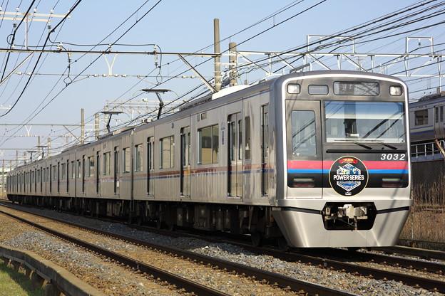 Photos: _R8A0437_SILKY 京成3000系