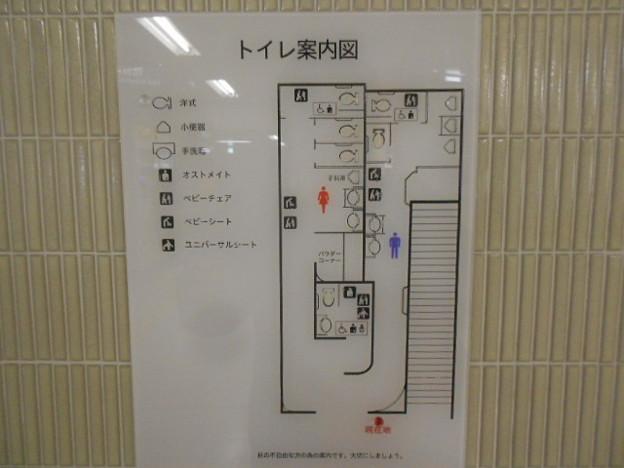 10-03 五条駅(K10)トイレ案内図