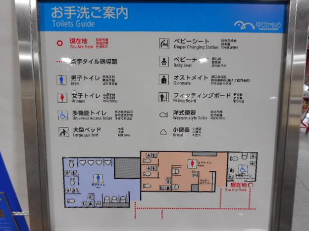 161ゆりかもめ豊洲駅トイレ案内図