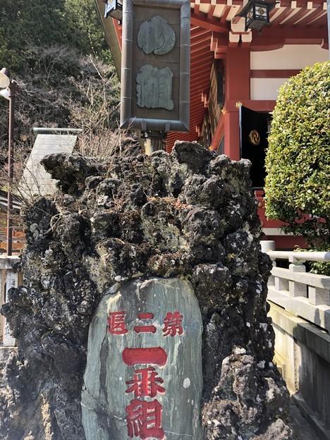 4月_大山阿夫利神社 5