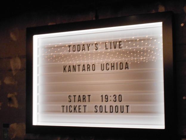 5/15 内田勘太郎ソロデビュー20周年Anniversaryライブ「ブルース漂流記」eplusリビングルームカフェ&ダイニング