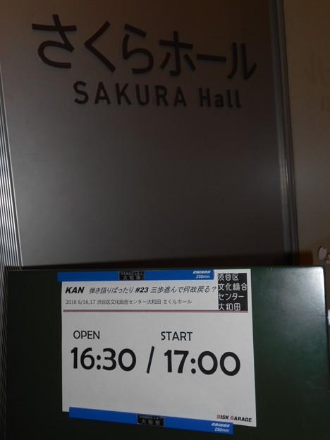 06/16,17 「KAN 弾き語りばったり#23  三歩進んで何故戻る?」@渋谷