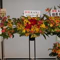 06/16,17「KAN 弾き語りばったり#23 三歩進んで何故戻る?」@渋谷 お花