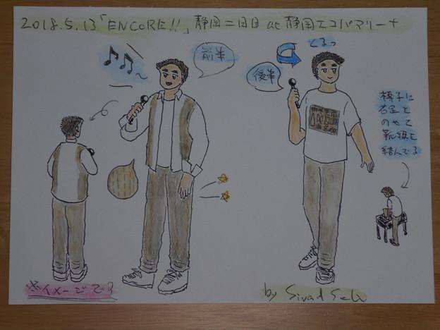 05/13 小田和正ツアー「ENCORE!!」静岡二日目 小田さん